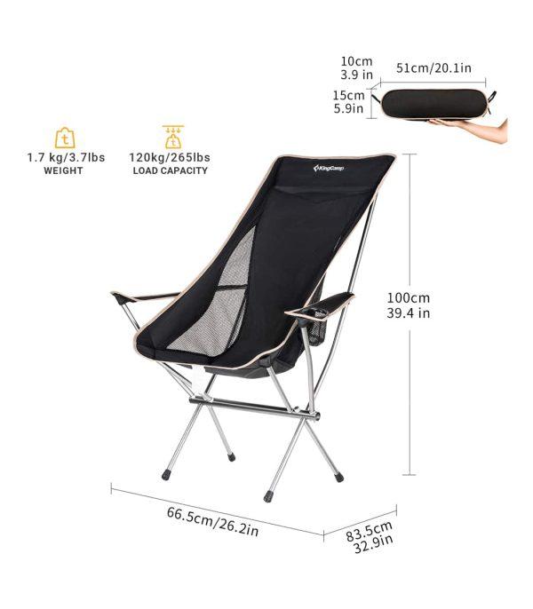מידות הכסא